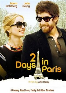 Два дня в Париже / 2 Days in Paris (2007) DVDRip