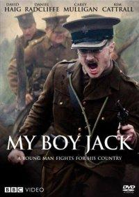 Мой мальчик Джек / My Boy Jack (2007) DVDRip