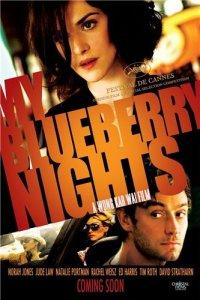 Мои черничные ночи / My Blueberry Nights (2007) DVDRip