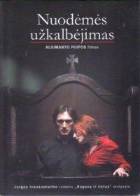Шепот греха / Whisper of Sin (2007) DVDRip