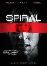 Спираль / Spiral (2007) DVDRip