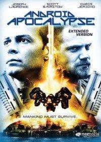 Враги / Android Apocalyps (2006) DVDRip
