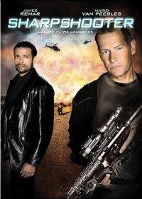 Снайпер / Sharpshooter (2007) DVDRip