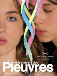 Водяные лилии / Naissance des pieuvres (2007) DVDRip