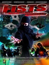 Черное братство: Вечная битва / Fists of Righteous Harmony (2008) DVDRip