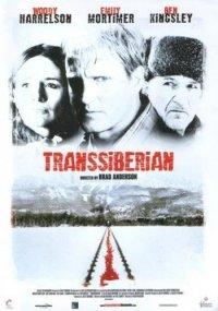 Транссибирский экспресс / Transsiberian (2008) DVDRip