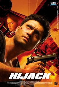 Захват / Hijack (2008) DVDRip