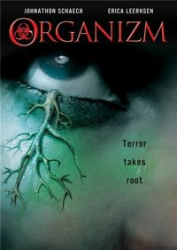 Организм / Organizm / Living Hell (2008) DVDRip