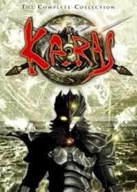 Карас (Ворон) / Karas (2005-2007/DVDRip/RUS, JPN)