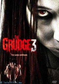 Проклятие 3 / The Grudge 3 (2009) DVDScr