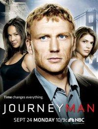 Путешественник (Вперед, в прошлое) / Journeyman (2007/HDTVRip/1 сезон)