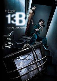 13Б / 13B (2009) DVDRip