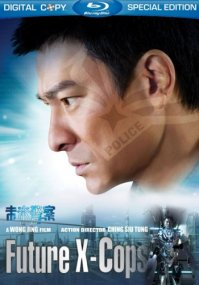 Китайский патруль времени / Mei loi ging chaat (2010) Отличное качество