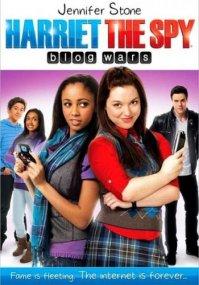 Шпионка Хэрриет: Война блогов / Harriet the Spy: Blog Wars (2010) DVDRip