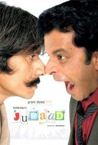 Дело всей жизни / Jugaad (2009) DVDRip