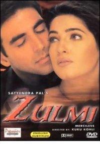 Жестокость / Zulmi (1999/DVDRip/SUB)