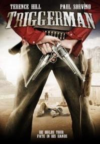 Стрелок / Triggеrman (2009) DVDRip