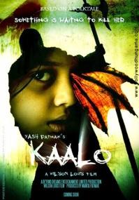 Каало / Kaalo (2010/SUB/DVDRip)