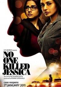 Никто не убивал Джессику / No One Killed Jessica (2011/SUB/DVDRip)