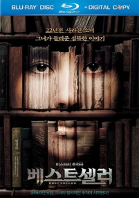 Бестселлер / Bestseller / Be-seu-teu-sel-leo (2010) Отличное качество