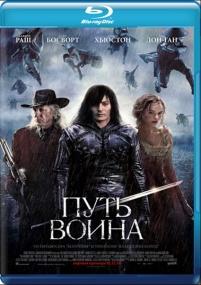Путь воина / The Warrior's Way (2010/Отличное качество/1400Mb/700Mb)