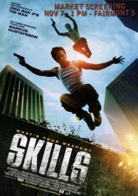 Навыки / Skills (2010/DVDRip/1400Mb/700Mb)