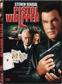 Карточный долг / Pistol Whipped (2008) DVDRip
