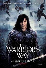 Путь воина / The Warrior's Way (2010/BDRip/720p/Отличное качество/1400MB/700MB)