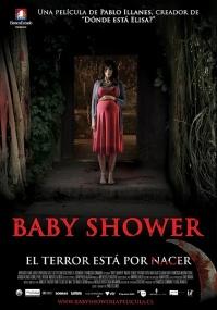 Детский душ / Baby Shower (2011/DVDRip/1400Mb/700Mb)