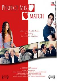 Идеальная пара / It's a Mismatch (2009) DVDRip