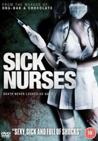 Больные медсестры / Sick nurses (2007/DVDRip)