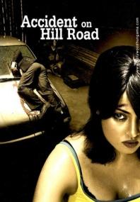 Происшествие на Хиллроуд / Accident on Hill Road (2010) DVDRip