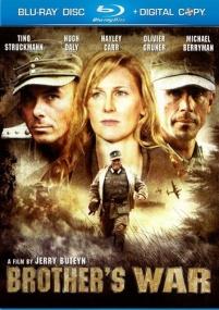 Война братьев / Brother's War (2009) Отличное качество