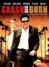 Крутой вираж / Crash and Burn (2008) DVDRip