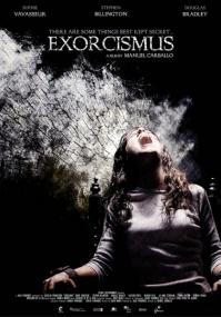 Одержимость Эммы Эванс / La posesion de Emma Evans (2010/DVDRip)