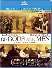 О Богах и людях / Des hommes et des dieux (2010/Отличное качество)