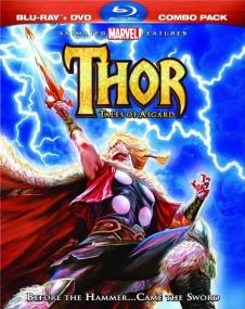 Тор: Сказания Асгарда / Thor: Tales of Asgard (2011/Отличное качество/1400Mb/700Mb)