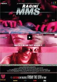 Последняя запись / Ragini MMS (2011) DVDRip
