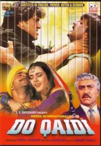 Двое заключенных / Do Qaidi (1989) VHSRip