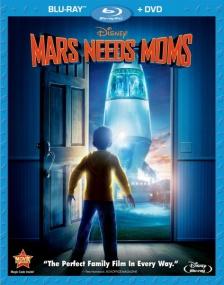 Тайна красной планеты / Mars Needs Moms (2011) Отличное качество