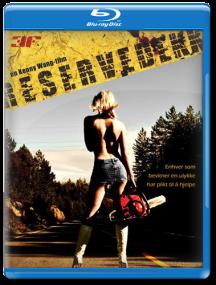 Запаска / Reservedekk (2011) Отличное качество
