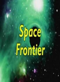 Пределы космоса / Space Frontier (2004) DVDRip