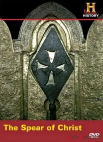Копьё Христа / Spear of Christ (2003) SATRip