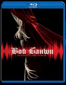 Вой Банши / Крик Банши / Scream of the Banshee (2011) Отличное качество