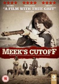 Обход Мика / Meek's Cutoff (2010) DVDRip