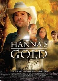Золото Ханны / Hannas Gold (2010) HDTVRip