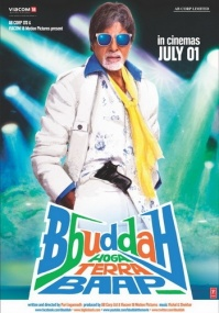 Старик Ббудда / Bbuddah Hoga Terra Baap (2011) DVDRip