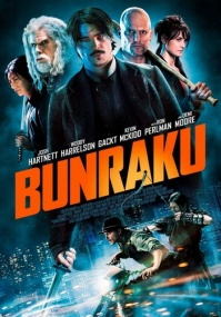 Бунраку / Bunraku (2010) SATRip