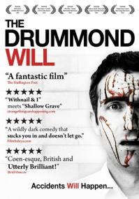 Завещание Драмонда / The Drummond Will (2010) Отличное качество