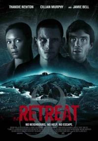 Отступление / Retreat (2011) Отличное качество